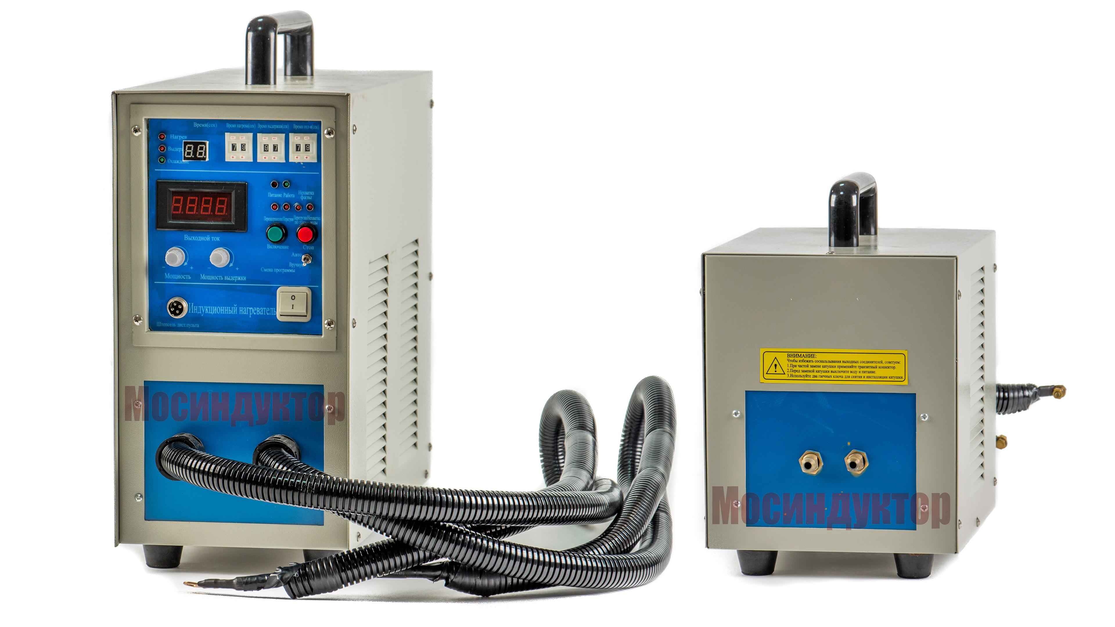 электрические схема индуктивных нагревателей 3,5 квт
